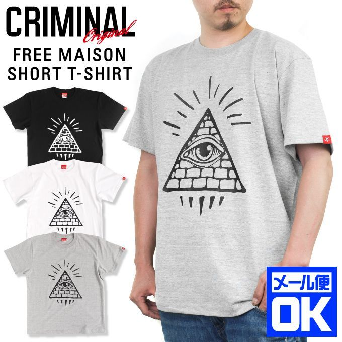 フリー メイソン t シャツ フリーメイソン / japozのTシャツ通販 ∞